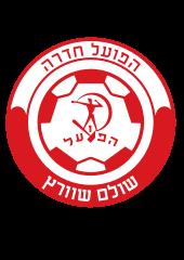 Апоел Хадера - Logo