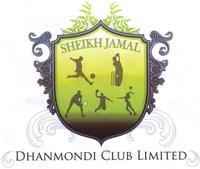 Джамал - Logo