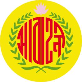 Абахани Лимитед - Logo