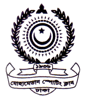 MSC Limited Dhaka - Logo