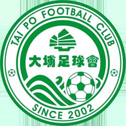 ай По - Logo