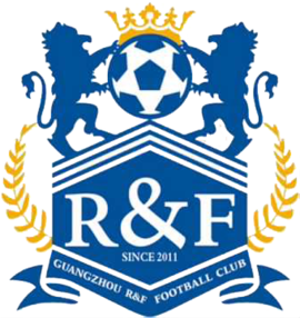 Гуанчжоу Фули U19 - Logo