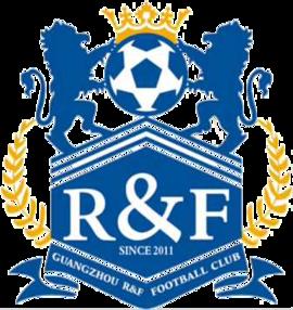 Гуанджоу Р&Ф U19 - Logo
