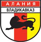 Алания Владикавказ - Logo