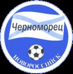 Черноморец Новоросийск - Logo
