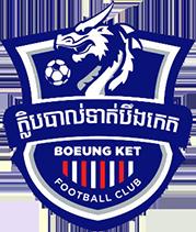 Боеунг Кет - Logo