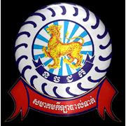Police Commissary - Logo