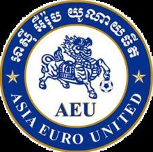 Азия Евро - Logo