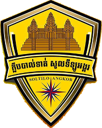 Солтило Ангкор - Logo