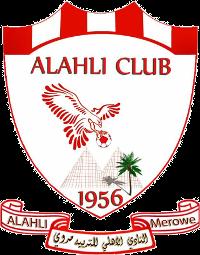 Ал Ахли Мерове - Logo
