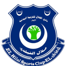Хилал Ел Обиед Клуб - Logo