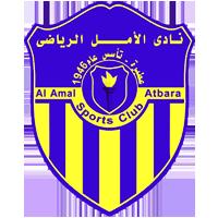 Амал Атбара - Logo