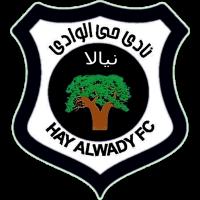 Hay Al Wadi - Logo