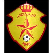 Merreikh Al Fasher - Logo