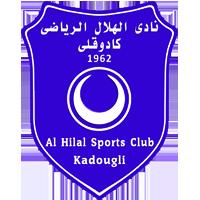Hilal Kadougli - Logo