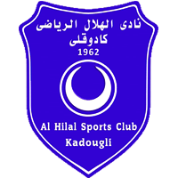 Ал Хилал Кадугли - Logo