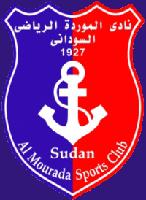 Al Mourada - Logo