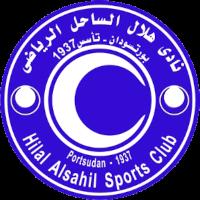Хилал Ал Сахел - Logo