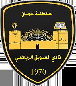 Al Suwaiq - Logo