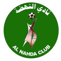 Al Nahda (OMA) - Logo