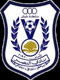 Nasr Salalah - Logo