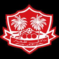 Dhofar Salalah - Logo