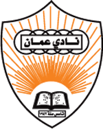 Оман ФК - Logo