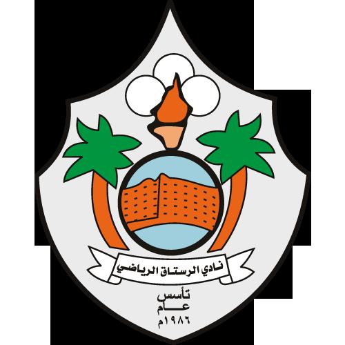 Аль-Рустак - Logo