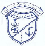 Sur Club - Logo