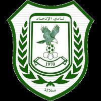 Al Ittihad Salalah - Logo