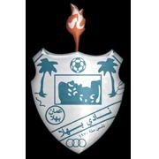 Bahla Club - Logo