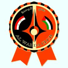 Wahda Damascus - Logo