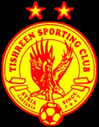Tishreen SC - Logo