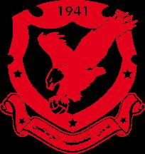 Taliya Hama - Logo