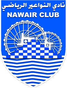 Аль-Наваир - Logo