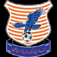 Karamah - Logo