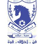 Foutoua Club - Logo