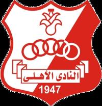 Аль-Ахли Бенгази - Logo
