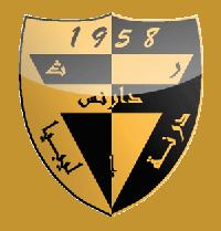 Дарнес - Logo
