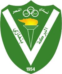 Nasr Benghazi - Logo
