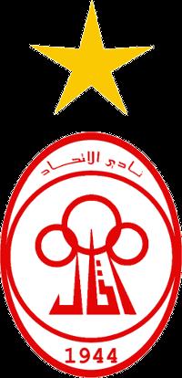 Ittihad Tripoli - Logo