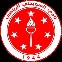 Al Swehly SC - Logo