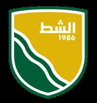 Al Shat Tripoli - Logo