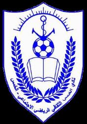 Al Khums - Logo