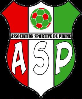 Пикине - Logo