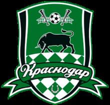 FK Krasnodar-2 - Logo