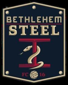 Витлеем - Logo