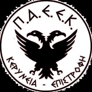 PAEEK Kyrenia - Logo