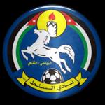 Ал Салт - Logo