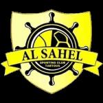Ал-Сахел - Logo